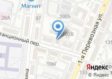 Компания «Пушинка» на карте
