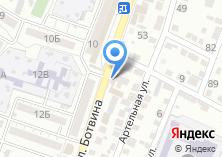 Компания «Рахим» на карте