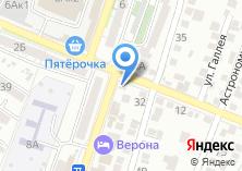 Компания «Астраханские квартиры» на карте