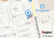 Компания «Строящийся жилой дом по ул. Белгородская» на карте