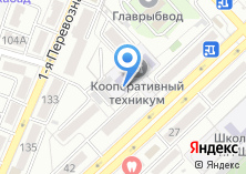Компания «Астраханский кооперативный техникум» на карте