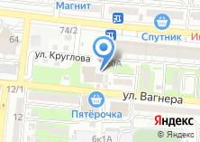 Компания «Сеть магазинов канцтоваров» на карте