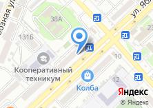 Компания «Народный адвокат» на карте
