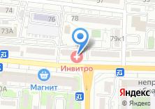 Компания «Астраханский фермер» на карте