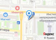 Компания «Депозит-Ахтуба профессиональный регистрационный центр» на карте