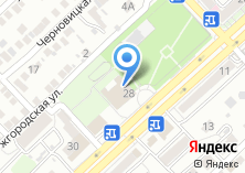 Компания «Общественная приемная депутата Думы Астраханской области Тарасенко В.С.» на карте