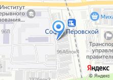 Компания «Кутум» на карте