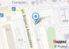 Компания «Доктор Борменталь-Астрахань» на карте
