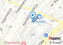 Компания «ЕИРЦ» на карте