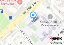 Компания «Специальная коррекционная школа-интернат им. С.И. Здоровцева» на карте