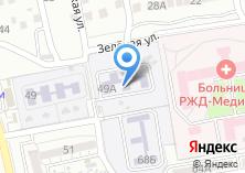Компания «Начальная школа-детский сад №13» на карте