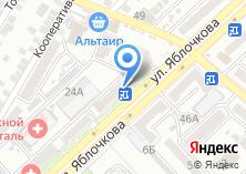 Компания «Сеть магазинов одежды и обуви» на карте