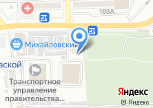 Компания «Viktor-Avto» на карте
