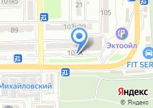 Компания «Цветочный магазин на Софьи Перовской» на карте