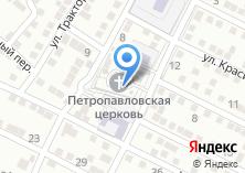 Компания «Петро-Павловский храм» на карте