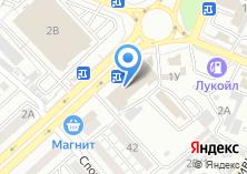 Компания «Экспресс-С» на карте