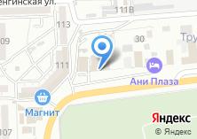 Компания «ЭГО» на карте