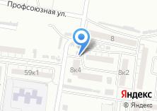 Компания «Продовольственный магазин на Профсоюзная» на карте
