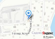 Компания «ТЭК» на карте