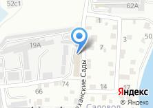 Компания «Пивовар» на карте