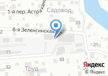 Компания «Электрогаз» на карте
