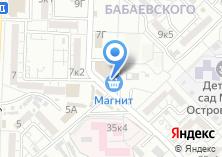 Компания «Магазин горшечных цветов» на карте