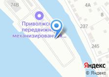 Компания «Приволжская передвижная механизированная колонна» на карте
