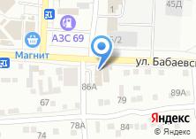 Компания «Джус Бар» на карте