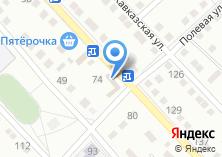 Компания «У Макса» на карте