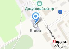 Компания «Ежовская основная общеобразовательная школа» на карте