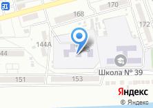Компания «Детский сад №115» на карте