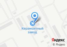 Компания «Кирикилинский керамзитный завод» на карте