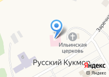 Компания «Русско-Кукморская амбулатория» на карте