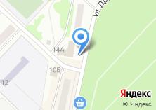 Компания «Магазин обуви на Дружбы» на карте