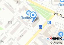 Компания «Dial Electronics» на карте