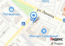 Компания «Ломбард Алтын» на карте