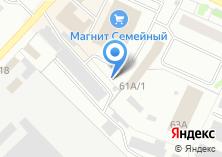 Компания «Маркорм» на карте
