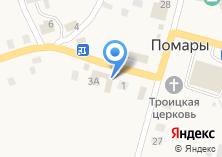 Компания «Помарский» на карте