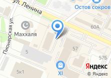 Компания «Мастерская по изготовлению ключей на ул. Ленина» на карте