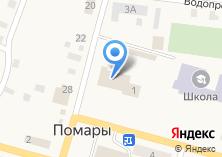 Компания «Волжский районный ОВД» на карте