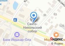 Компания «Свято-Никольский собор» на карте