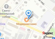Компания «Интим-магазин на ул. Ленина» на карте