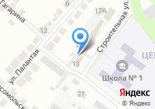 Компания «Отдел службы судебных приставов по Волжскому району Республики Марий Эл» на карте