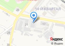 Компания «Газпром газораспределение Ульяновск» на карте
