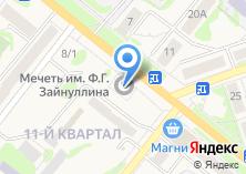 Компания «Мечеть им. Ф. Зайнуллина» на карте