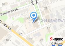 Компания «Фортуна сеть магазинов бытовой химии» на карте