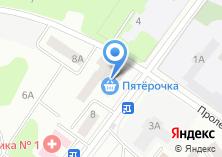 Компания «Магазин женской одежды на Коммунистической» на карте