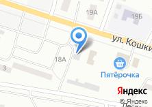 Компания «Волжское городское общество инвалидов» на карте