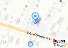 Компания «Детский сад №14 Березка» на карте