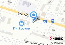 Компания «Ночной» на карте